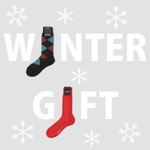 冬のギフトに喜ばれる靴下を贈ろう