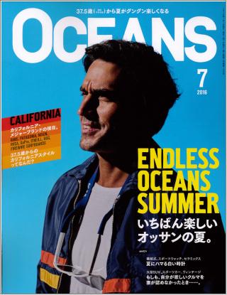 5月後半の雑誌掲載更新しました。