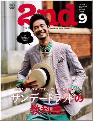 7月後半の雑誌掲載更新しました。