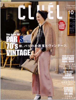 9月前半の雑誌掲載更新しました