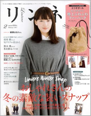 12月後半の雑誌掲載更新しました