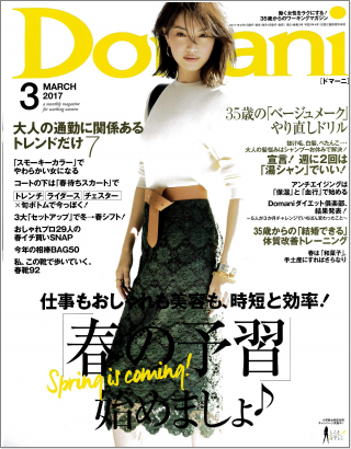 1月後半の雑誌掲載更新しました