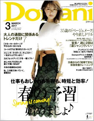 2月前半の雑誌掲載更新しました