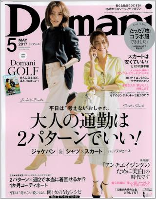 4月前半の雑誌掲載更新しました