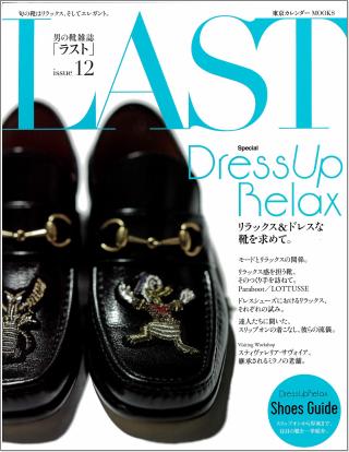 4月後半の雑誌掲載更新しました
