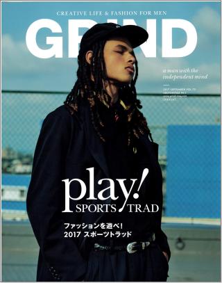 8月前半の雑誌掲載更新しました