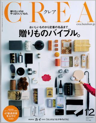 11月前半の雑誌掲載更新しました