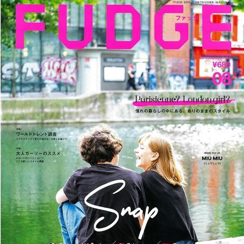 FUDGE8月号掲載のお知らせ。