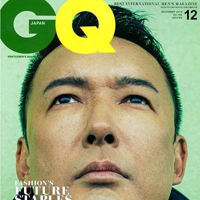 GQ12月号