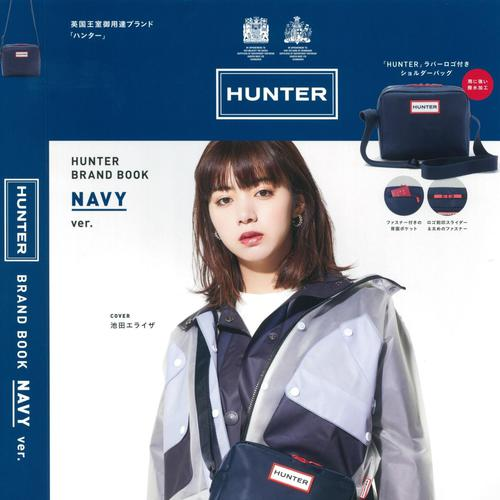 HUNTER BRAND BOOK [NAVY ver.]