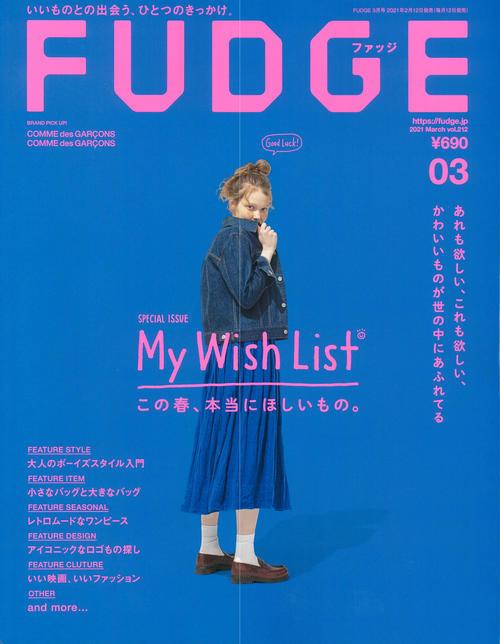 【FUDGE3月号】PANTHERELLA 8×2 リブ コットンソックス J5392