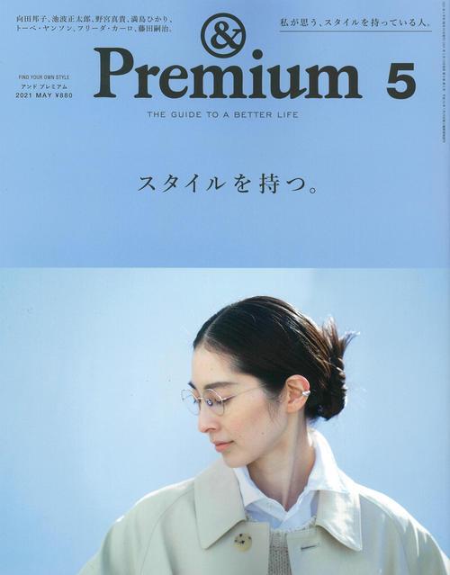 【&Premium5月号】PANTHERELLAのレディースソックス