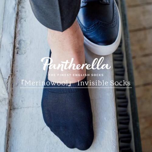 夏にこそ『MERINO WOOL』の Invisible Socks