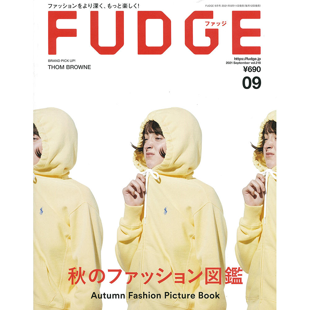 FUDGE9月号表紙